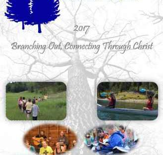 2017 Brochure is Now Available
